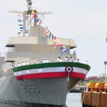 "FRIZONIA has been contracted the HVAC system on the ship ""ARM Jalisco"" to SEMAR"
