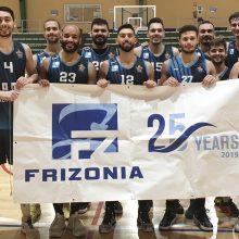 FRIZONIA colabora con el Club de Baloncesto Cimbis de San Fernando