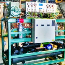"""FRIZONIA supplies the equipments for the HVAC System and Refrigerated Stores for the vessel """"BAL-C Honduras"""""""